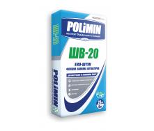 Штукатурка Polimin Еко-штук ШВ-20 23 кг