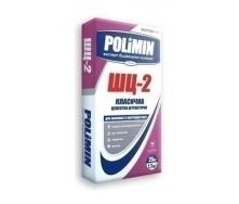 Штукатурка Polimin Класична ШЦ-2 25 кг
