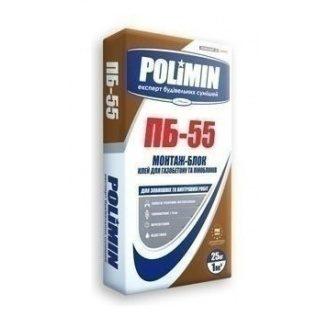 Клейова суміш Polimin Монтаж-блок ПБ-55 25 кг
