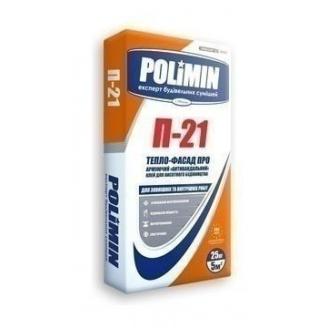 Клеевая смесь Polimin Тепло-фасад про П-21 плюс 25 кг