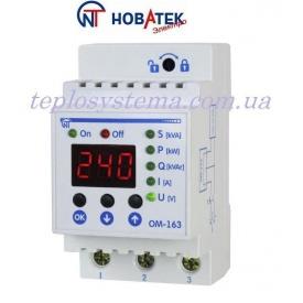Реле ограничения мощности ОМ-163 63 А Новатек-Электро