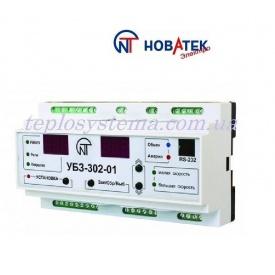 Универсальный блок защиты электродвигателей УБЗ - 302-01 Новатек-Электро
