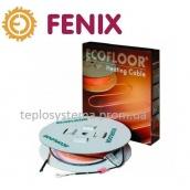 Тонкий двожильний нагрівальний кабель FENIX ADSV 10 Вт/м 600 Вт