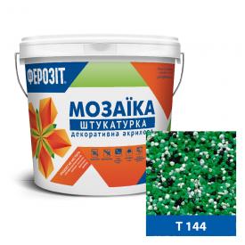 Штукатурка декоративная акриловая ФЕРОЗИТ 33 Мозаика T 144 25 кг