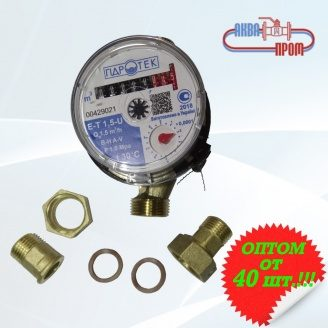 Счетчик холодной воды GIDROTEK E-T 1,5-U от 40 штук