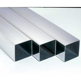 Труба профільна квадратна 40х40х4 мм 6,06 м