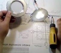 Диагностика поломки и ремонт светильника