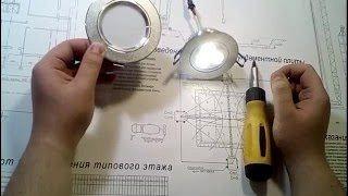 Діагностика поломки і ремонт світильника
