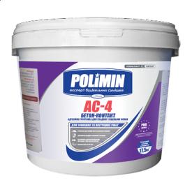 Грунт бетон-контакт Полімін АС-4 15 кг