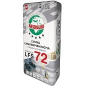 Самовыравнивающая смесь 5-50 мм Anserglob LSF-72 25 кг