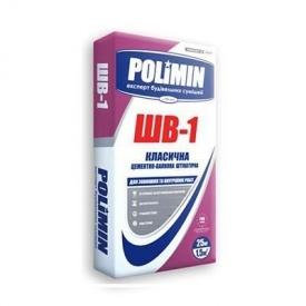 Штукатурка цементно-известковая Polimin ШВ 1 25 кг