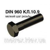 Болт с мелким шагом резьбы М16х1,5х50 DIN 960 с частичной резьбой без покрытия