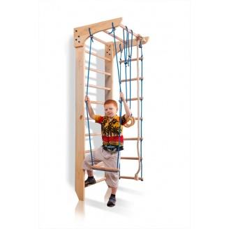 Детский спортивный уголок Kinder 2-220 SportBaby
