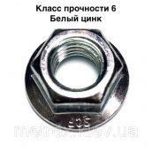 Гайка зубчатая с фланцем М4 DIN 6923 класс 6 белый цинк