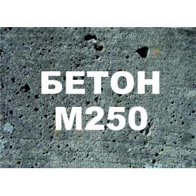 Бетон В20 М250 П3