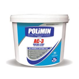 Грунтовка Polimin AC 3 готова до використання 15 кг