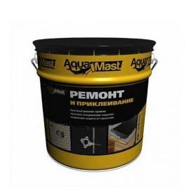 Мастика бітумна AquaMast для ремонту 18 кг