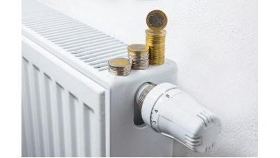 Зменшення витрат на опалювання будинку