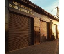 Ролетні ворота ALUTECH Trend 2600х2400 мм коричневий