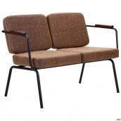 Подвійне крісло АМФ Utwo чорний лунго для офісу