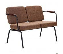 Двойное кресло АМФ Utwo черный лунго для офиса