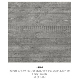Плитка для підлоги Kerlite Cement Project EK7CP30 5 Plus WORK Color-30 5 мм 100x300 мм