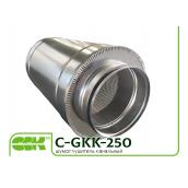 Трубчастий шумоглушник для круглих каналів  C-GKK-250-900