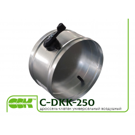 Дросель-клапан для вентиляції C-DKK-250