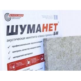 Акустическая минплита Шуманет Премиум БМ 50х600х1200 мм