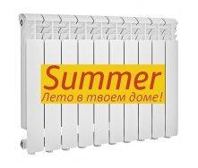 Биметаллический радиатор SUMMER 10 секций