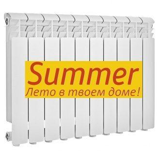 Біметалічний радіатор SUMMER 10 секцій