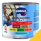 Эмаль Экспресс антикоррозионная 3 в 1 Smile 2,4 кг гладкое покрытие желтый RAL 1036