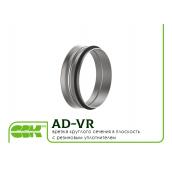 Врізка круглого перерізу в площину воздуховода AD-VR