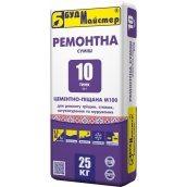Ремонтная смесь Будмайстер ТИНК-10 цементно-песчаная 25 кг