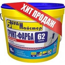 Грунт-краска БудМайстер КРИТТЯ-62 10 л