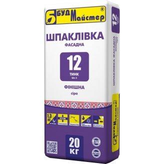 Шпаклівка цементна фінішна Будмайстер ТИНК-12 Шп-3 20 кг