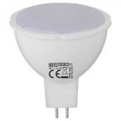 Лампа світлодіодна Horoz Electric Fonix-8 JCDR SMD LED 8W 4200K G5.3 630Lm 220-240V (001-001-00082)