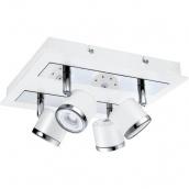 Светильник потолочный EGLO Пиерино 1 5W LED белый/хром (94559)