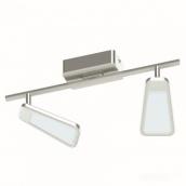Світильник стельовий люстра EGLO Алькамо 5,4 W LED нікель-мат (95449)