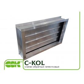 Обратный клапан для вентиляции C-KOL-60-30 лепестковый