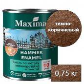 Молотковая краска антикоррозийная по металлу 3 в 1 MAXIMA темно-коричневый 0,75 кг