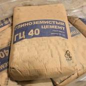 Цемент ГЦ-40 в мешках 50 кг