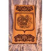 Дерев`яні різьблені нарди Герб Вірменії 60х60х3,5 см