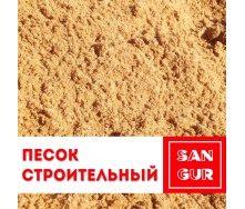 Будівельний пісок 5 мм