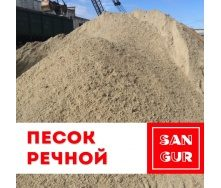 Річковий пісок в мішках 50 кг