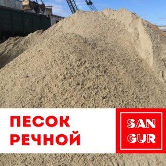 Річковий пісок 2,3 мм