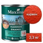 Молотковая краска MAXIMA по металлу 3 в 1 антикоррозионная по металлу кармен 2,3 кг