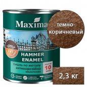 Молотковая краска MAXIMA по металлу 3 в 1 антикоррозионная по металлу темно-коричневый 2,3 кг