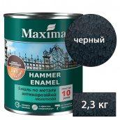Молотковая краска MAXIMA по металлу 3 в 1 антикоррозионная по металлу черный 2,3 кг