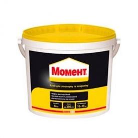 Клей для лінолеуму і ковроліну Момент 14 кг